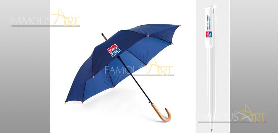 Рекламен чадър и химикалка
