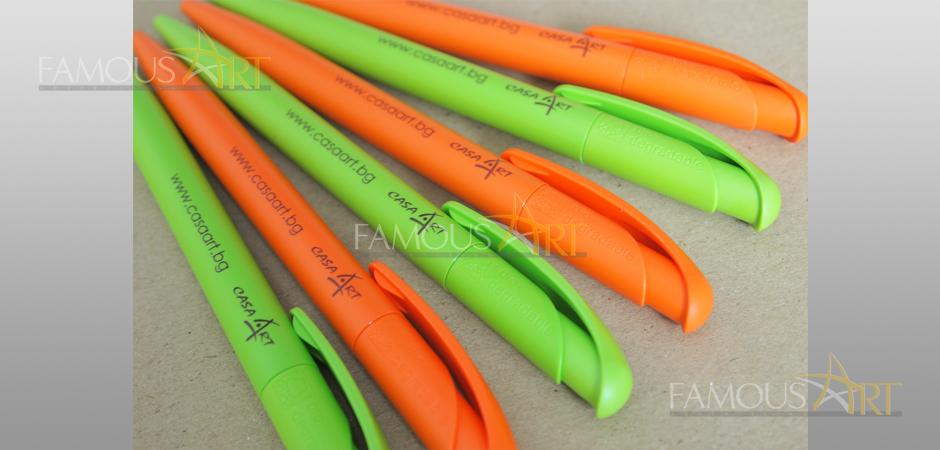 Химикалки от биоразградима пластмаса
